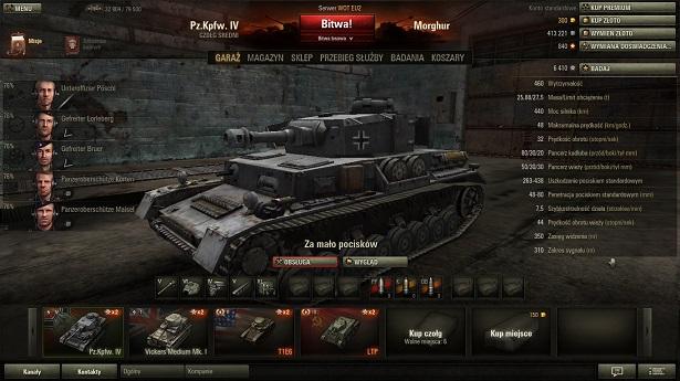 world_tanks_3