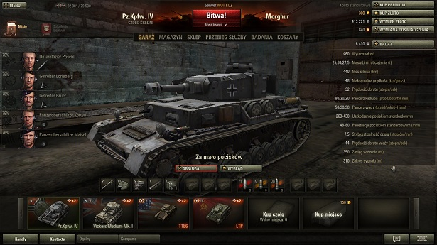 world_tanks_3
